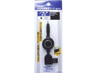 murauchi_4988075466227.jpg